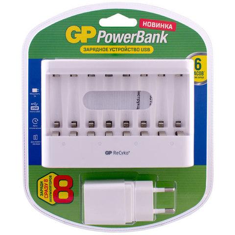 Зарядное устройство для аккумуляторов GP GPU811GS-2CR1 + USB адаптер