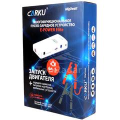 Пусковое устройство Carku E-Power Elite NEW