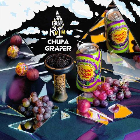 Табак Burn Black Chupa Graper (Виноградная Газировка) 100 г