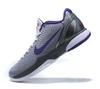 Nike Zoom Kobe 6 'Grey/Black/White/Blue'