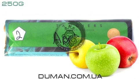 Табак Tangiers Apple T2 (Танжирс Яблоко) |Birquq 250г