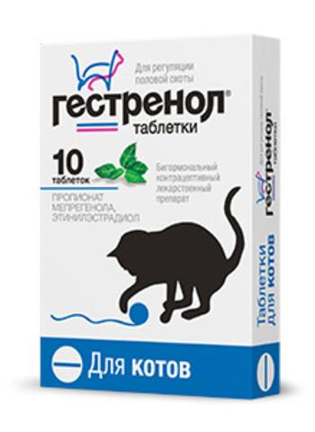 Гестренол для котов 10 таб.