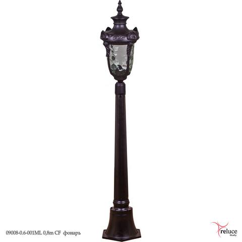 09008-0.6-001ML 0,8m CF фонарь