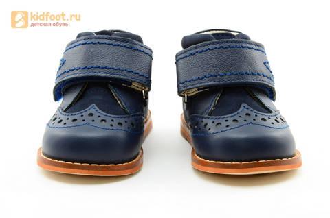 Ботинки для мальчиков Тотто из натуральной кожи на липучке цвет Синий, 09A. Изображение 5 из 14.