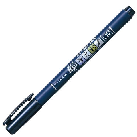 Ручка Tombow Fudenosuke Color (жесткий наконечник, чёрные чернила)