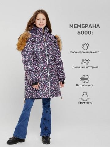 Premont зимняя парка купить в Москве