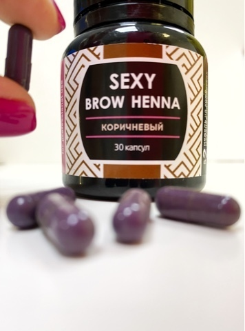Хна SEXY для бровей в капсуле поштучно (цена за шт)