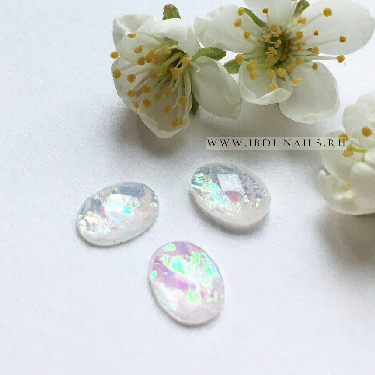 Камни искусственные перламутр белый #23