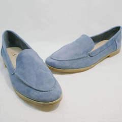 Женские лоферы туфли без каблука Seastar T359P Blue.
