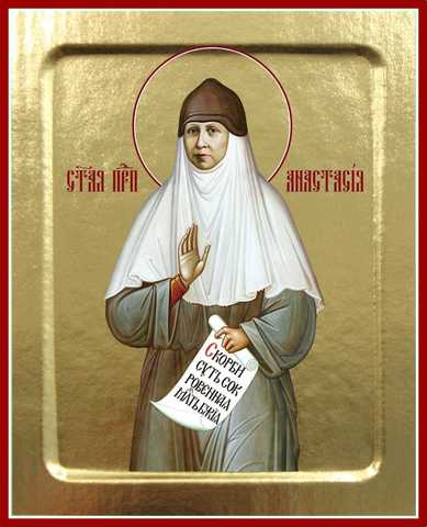 Икона Анастасия Патрикия (Александрийская) прп., на дереве, 125х160 мм