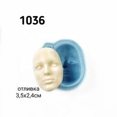 1036 Молд силиконовый. Лицо взрослое.