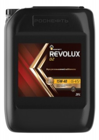 Rosneft Revolux D2 15W-40 CG-4/SJ