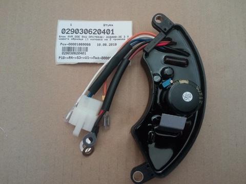 Блок AVR DDE 5kW DPG7553E/ DG6000-3E 3 Ф нового образца (1 колодка на 2 провода +3 пр (029030620401)