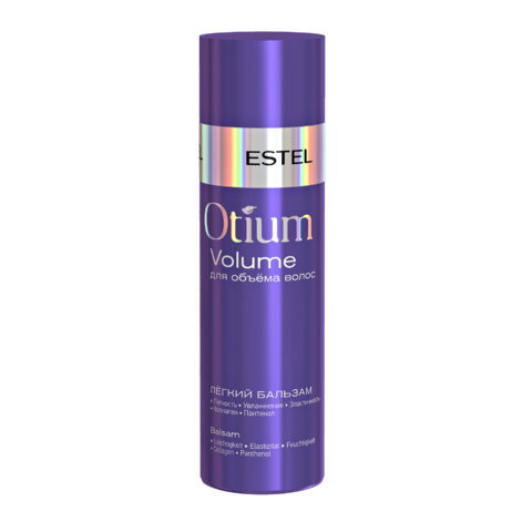 Легкий бальзам для объёма волос OTIUM VOLUME, 200 мл