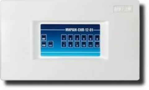 Прибор приемно-контрольный Мираж-СКП12-01