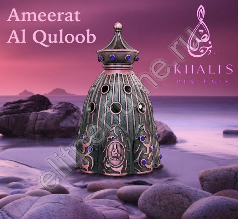 Ameerat Al Quloob  Амират Аль Кулуб 20 мл арабские масляные духи от Халис Khalis Perfumes