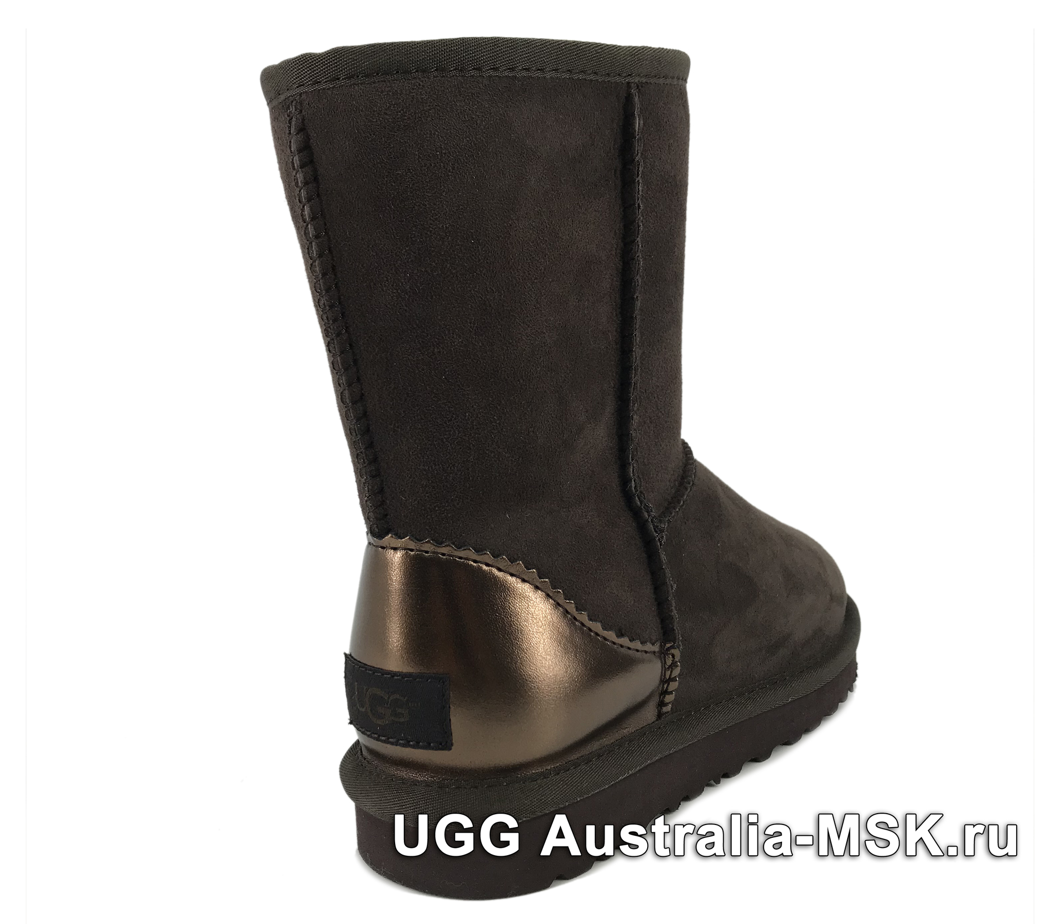 UGG Classic II Metallic Chocolate