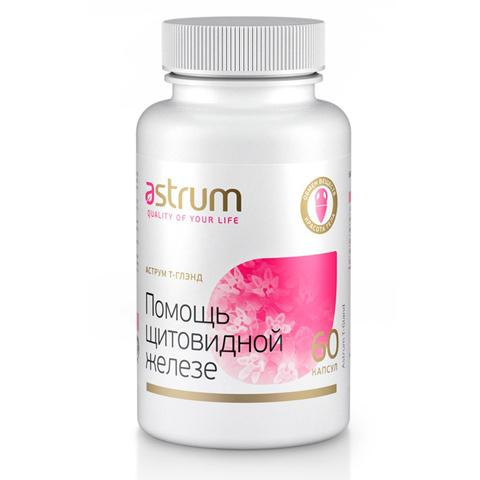 Astrum БАДы: Биодобавка Аструм Т-Глэнд (Помощь щитовидной железе), 60капсул
