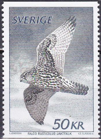 Швеция 1981 № 1140 **MNH
