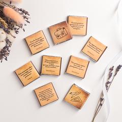 Набор 9 шоколадок