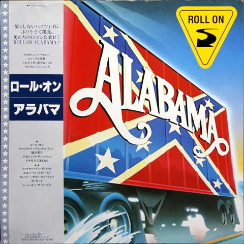 Alabama / Roll On (LP)