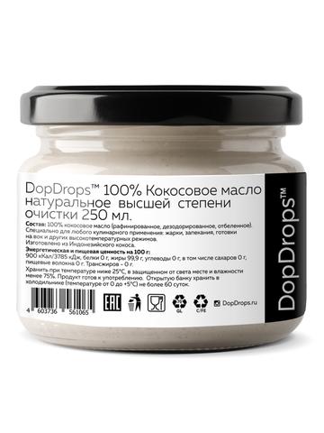 Масло кокосовое натуральное высшей степени очистки DopDrops, 250мл