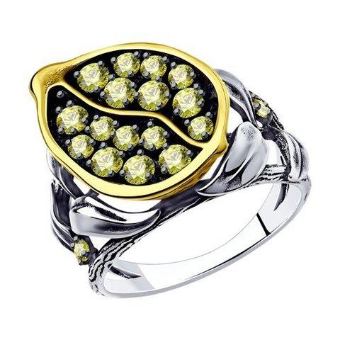 95010152 - Кольцо из позолоченого серебра Половинка Лимона