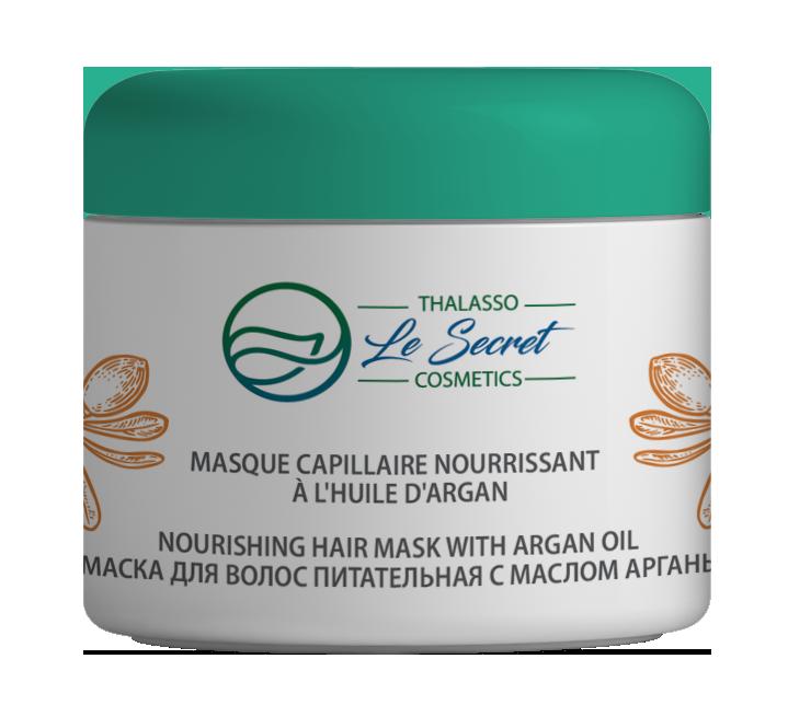 Маска для волос с маслом Арганы Le Secret Thalasso