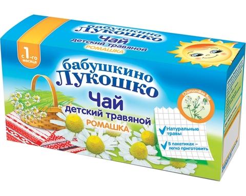 Бабушкино Лукошко Чай Ромашка противовоспалительный, с 1 мес.