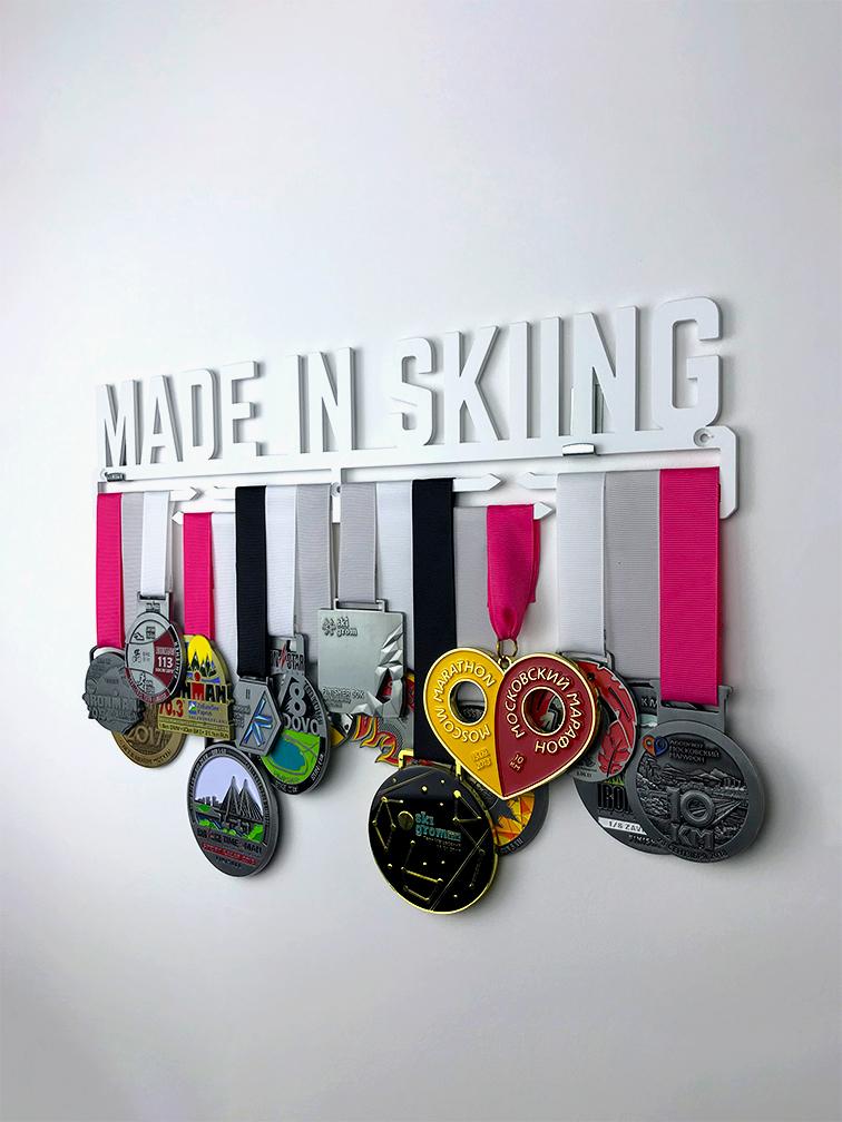 Медальница  Made in skiing