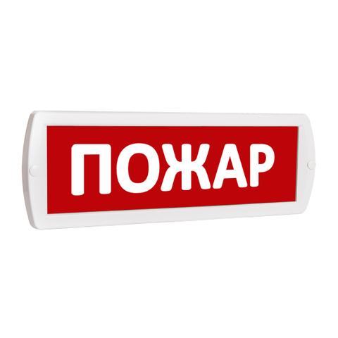 Световое табло оповещатель ТОПАЗ - ПОЖАР (красный фон)