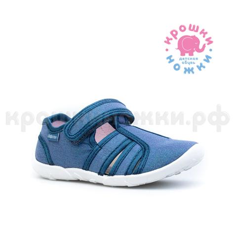 Туфли синие блески Котофей (ТРК ГагаринПарк)