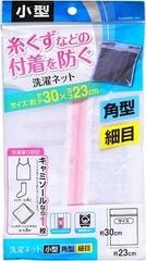 Мешок для стирки нижнего белья Can Do маленький 30х23 см