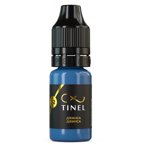 Пигмент Tinel E2