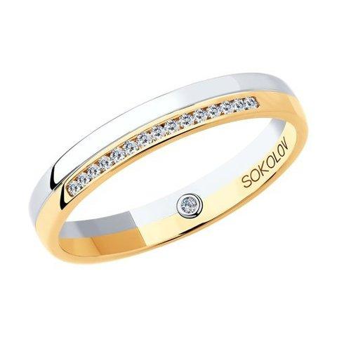 1114101-01 - Обручальное кольцо из комбинированного золота с бриллиантом