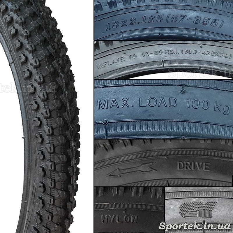 Надписи на велосипедной покрышке 18 х 2,125