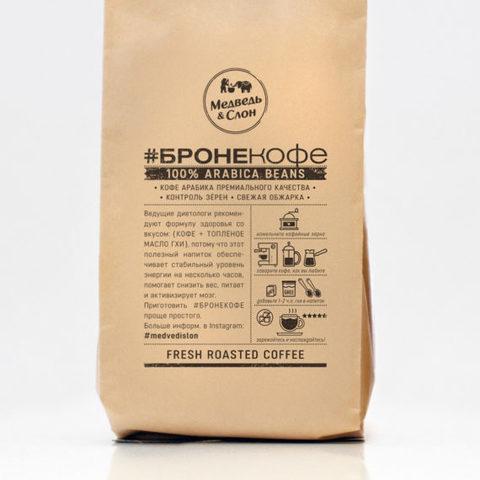Медведь и Слон, Зерновой БРОНЕ-Кофе, свежеобжаренная арабика, 250г