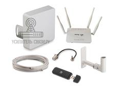 Комплект с антенной КР15-1700/2700 для усиления 3G/4G/YOTA/WiFi сигнала