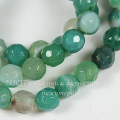 Бусина Агат Полосатый зеленый (тониров), шарик с огранкой, 6 мм, нить