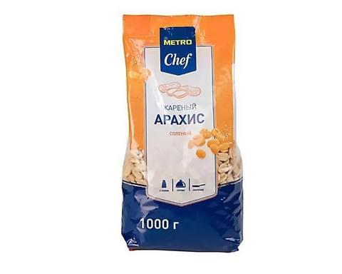 Арахис жареный соленый «Metro Chef», 1 кг