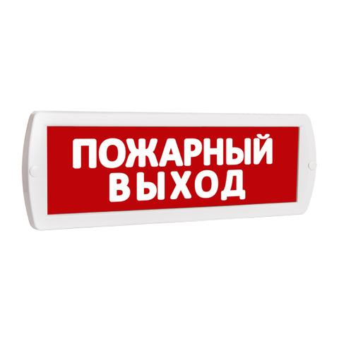 Световое табло оповещатель ТОПАЗ - ПОЖАРНЫЙ ВЫХОД (красный фон)
