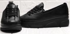 Модные кроссовки сникерсы женские черные Mario Muzi 1350-20 Black.