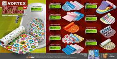 Коврик против скольжения в ванне, Ромашки, 3 цвета, 37*66 см