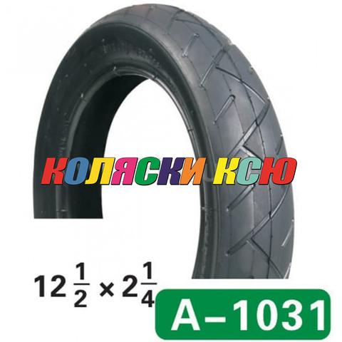Покрышка 12 1/2х2 1/4 (57-203) A-1031 HOTA №008019