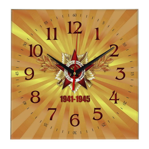 часы День победы 9 606