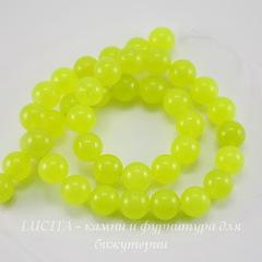 Бусина Жадеит (тониров), шарик, цвет - кислотный желтый, 10 мм, нить