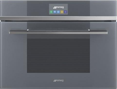 Шкаф для быстрого охлаждения или заморозки Smeg SAB4104S