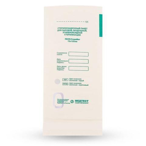 Крафт-пакеты для стерилизации белые, 75х150мм,