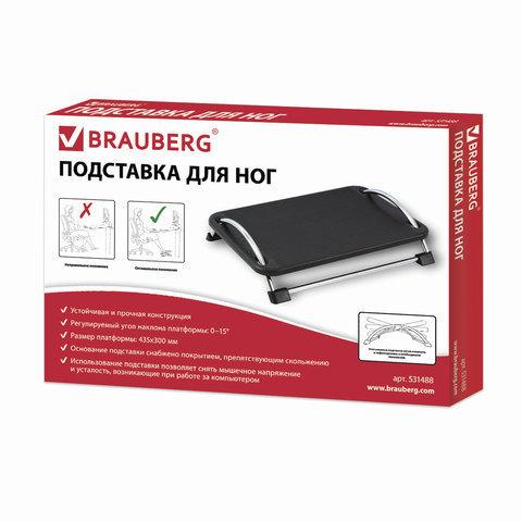 Подставка для ног BRAUBERG офисная, 43,5х33 см, регулируемый угол наклона, черная