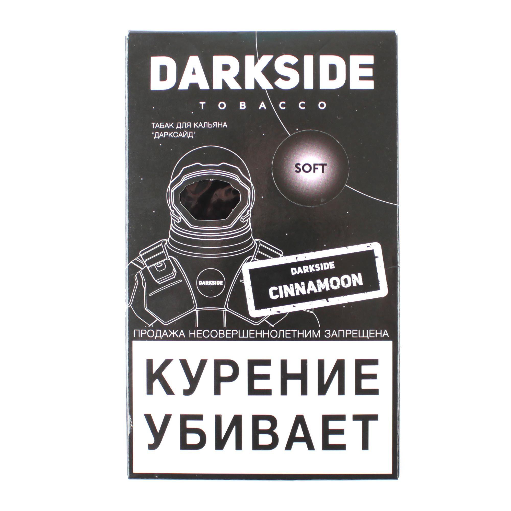Табак для кальяна Dark Side Soft 100 гр Cinnamon